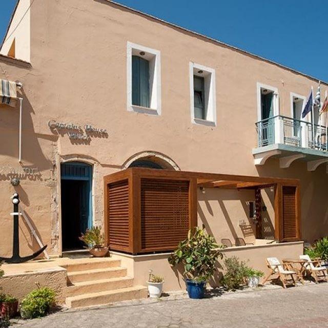Hotel Suites | Panormos Rethymno Crete | Captain's House
