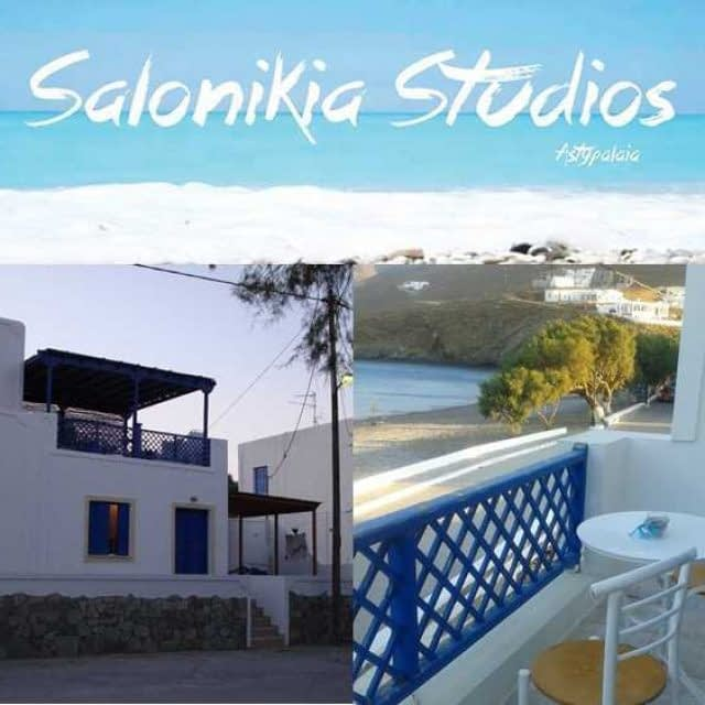 Rooms to Let | Salonikia Studios | Astypalaia
