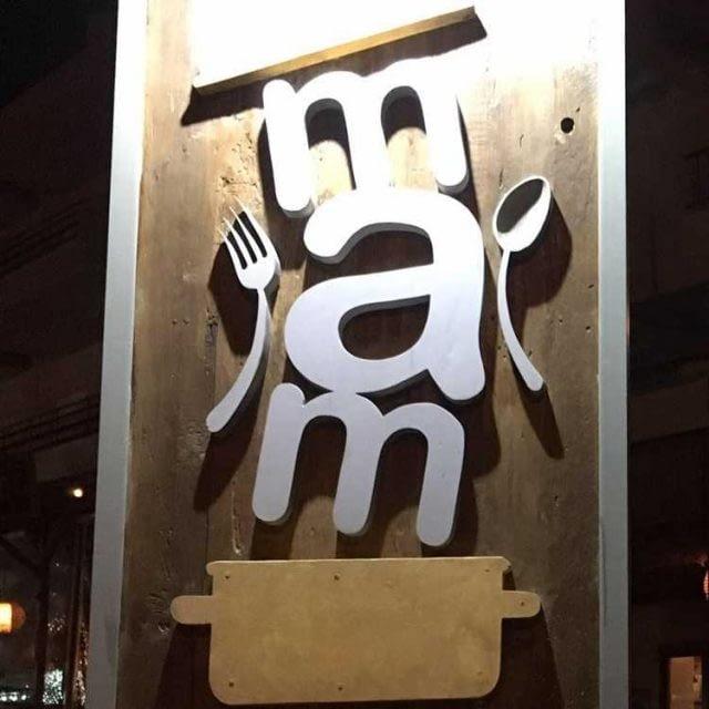 Cafe-Bar-Restaurant   MAM CAFE   Lefkandi Evia