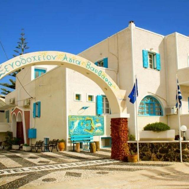 Hotel | Santorini | Hotel Santa Barbara